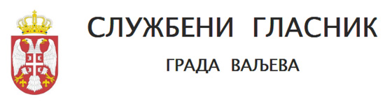 гласник_лого